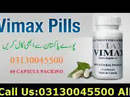vimax in pakistan 03130045500 3500 pkr vimax pills in pakistan