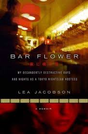a must have book for the modern hostess thoughtfully simple bar flower my decadently destructive days and nights as a tokyo