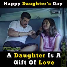 Memes About Daughters - daughters day special quote with tamil cinema images gethu cinema