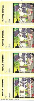 purim stickers purim labels and stickers tagged purim labels page 3