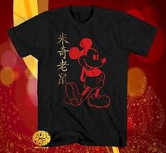 new year t shirts new disney new year mickey mouse mens vintage classic t