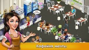 cafe apk my cafe recipes stories v2017 3 2 hacks mod apk apknd