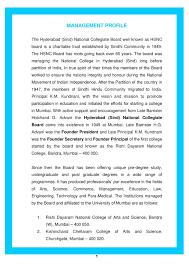 thadomal shahani engineering college tsec mumbai admissions