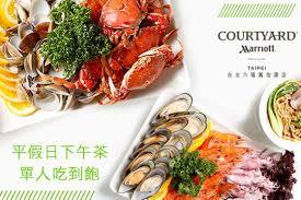 cuisine equip馥 studio 7th週年慶超殺強檔回歸 700萬點天天發 gomaji夠麻吉