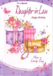 birthday card for daughter in law u2013 gangcraft net