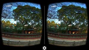tokyo vr for cardboard android apps on google play