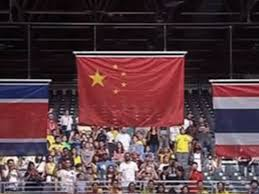 Flag With Four Red Stars Rio 2016 Wrong Chinese Flag Used For Second Time During Medal
