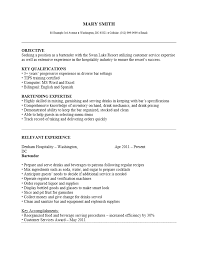 Exles Of Server Resume Objectives Server Bartender Resume Exle Exles Of Resumes