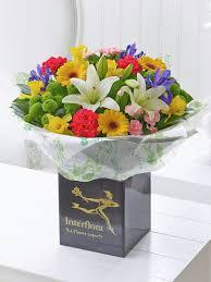flowers international s flowers international in ilkeston 68 south