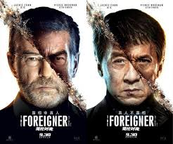 film foreigner 2016 m a a c official posters for the foreigner starring jackie chan