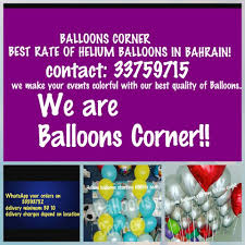 order helium balloons for delivery helium balloons bahrain home
