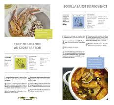 cuisine et d駱endance 信鴿法國書店librairie le pigeonnier acasă