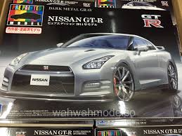 dark gray nissan aoshima 011355 1 24 prepainted 39 nissan gt r r35 2014 dark metal
