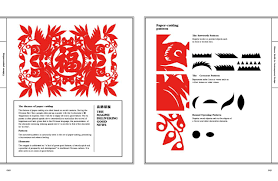 chinese design chinese motifs in contemporary design sendpoints cn