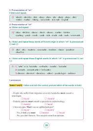 french script l shade 2 ms scripts