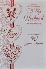 personalised handmade wedding anniversary card 25th 40th 45th