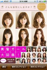 what would i look like with different hair app la mode kamicolle kamigata collection