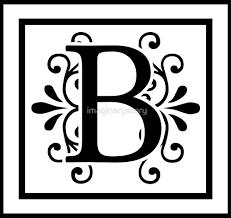 monogram letter b letter b monogram by imaginarystory redbubble