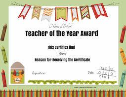 free teacher awards