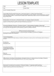 classroom list template hitecauto us