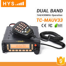 Radio Base Station Vhf Air Band Frequency Mobile Vhf Radio 66 88 Vhf Radio 66 88 Suppliers And Manufacturers At