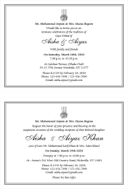 muslim wedding invitation wording sle wedding invitation email to friends inspirationalnew