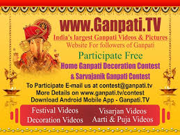Home Decoration Videos Ganpati Decoration Video Gallery Ganpati Tv