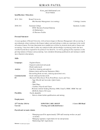 Resume Objective For Warehouse Worker 100 Warehouse Skills Resume Download Resume Warehouse