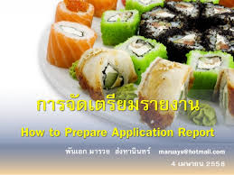 application cuisine how to prepare application report 1 638 jpg cb 1480153980