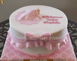 cakes to order baby shower cakes awesome baby shower cakes to ord