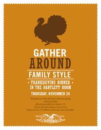 dinner silhouette thanksgiving dinner invitation card design with brown silhouette