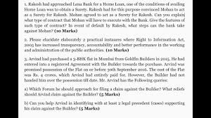 rakesh had approached lena bank for a home loan one of the