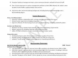 Human Resource Entry Level Resume Good Entry Level Resume Examples Resume Example And Free Resume