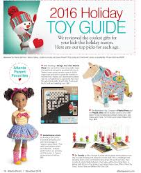toy guide cover