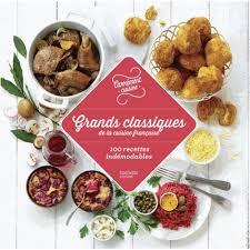 re d 馗lairage pour cuisine de cuisine fran軋ise 100 images de cuisine fran軋ise 100 images