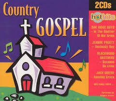 country gospel madacy 2 cd various artists songs reviews