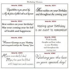birthday card messages birthday card words gangcraft net