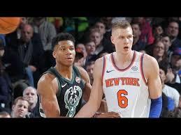 milwaukee bucks fan pack milwaukee bucks vs new york knicks full game highlights feb 6