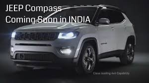 jeep india compass the jeep compass coming soon in india youtube