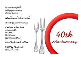 40th anniversary invitations invitation cards for 40th anniversary 7228cs an