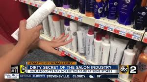 hair products may be different depending on where you buy them