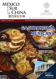 騅ier de cuisine blanco méxico en el sur de china número 4 enero 2016 by consulado
