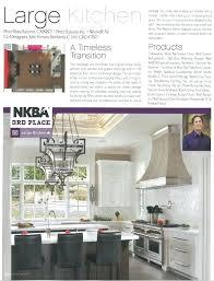home design magazine facebook interior design magazine media kit zhis me