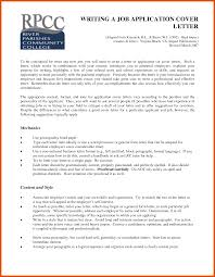 Cover Letter Speculative Motivation Letter And Cover Letter Image Collections Cover