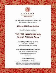 Office Opening Invitation Card Invitation Letter To China January 2017 Mytemplate Co