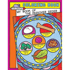 passover seder books passover book my book of the passover seder coloring book zion lion