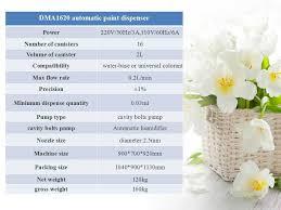 paint color latex tinting machine automatic colorant pigment