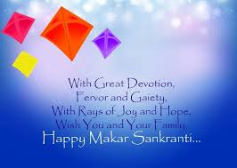 wish you and your family happy makar sankranti flying kites picture