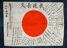Japan Rising Sun Flag Why Do Flags Matter The Case Of Japan The News Minute