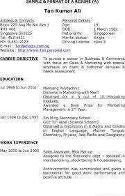 Merchandising Resume Examples by Resume Format Download Merchandiser Worker Pressed Ga